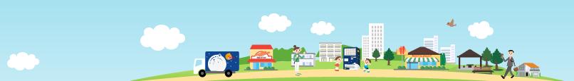 自動販売機に関するサービスと、快適な衛生環境をつくる 株式会社レイカ